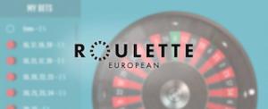 Bovada European Roulette